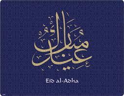eid-al